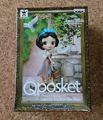 Disney Characters Q posket petit Snow White Banpresto Qposket From Japan