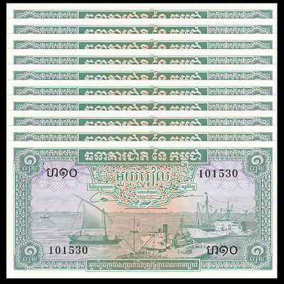 CAMBODIA 1 Riel P 4c UNC from 1972 Boats and Royal Palace