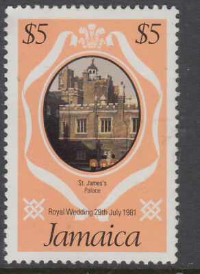 JAMAICA 1981 $5 Royal Wedding MNH