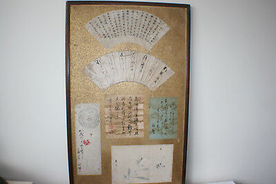 Antique Chinese & Japanese Ink Calligraphy Writing and Painting Pieces - Signed