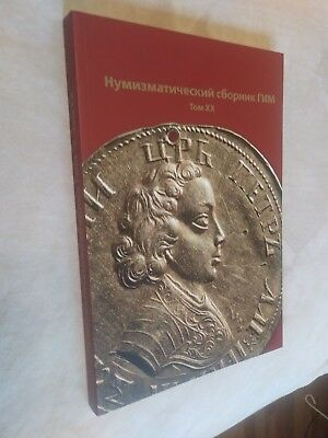 NEW Russian coins medals State Museum Numismatic Department XX 201 pp 2017