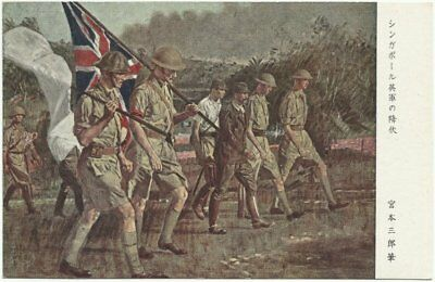 Surrender of the British Troops at Singapore