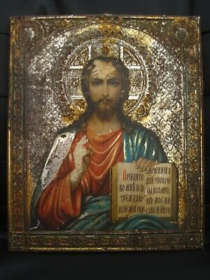 Antique 1896 year Russian Orthodox Printed on metal Icon Christ Pantocrator.