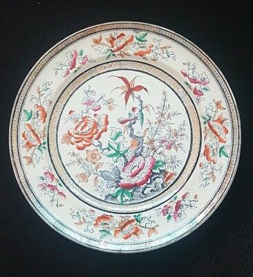 Colorful Chinese Antique Famile Rose plate~19th c.