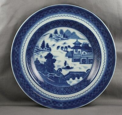 """Mottahedeh Canton Soup Bowl Sold Individually 10"""""""