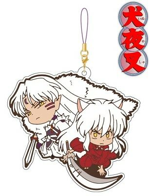 Movic Rumic Collection Inuyasha Pair Rubber Strap Charm Sesshomaru & Inuyasha
