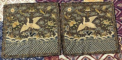 2 Antique Chinese Rank Badge Paradise Birds  Gold Couching Qing Dynasty Pair