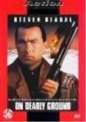 MOVIE-On Deadly Ground - Dutch Import  (UK IMPORT)  DVD NEW