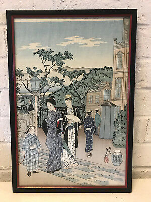 Antique Japanese Signed Woodblock Print Man Woman & Young Boy Child in Landscape