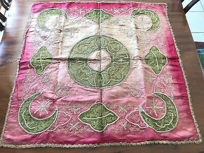 Antique 19Thc Silk Metal Thread Embroidery Panel Islamic Ottoman