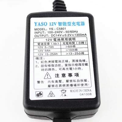 Auto Car/Van/Motorcycle 12V 1300mA Battery Trickle Charger Tender Maintainer