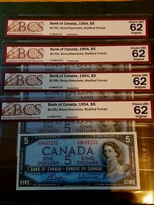Canada 1954 Bank of Canada $5 X 4 pcs Grade 62 choice UNC RUNNING S/N!!!!!!!!!!!