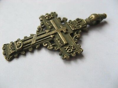 Ancient bronze Russian cross in excellent condition ,18-19th century