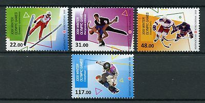 Kyrgyzstan 2018 MNH PyeongChang Winter Olympics 4v Set Ice Hockey Sports Stamps