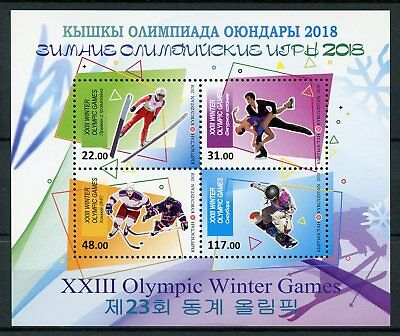 Kyrgyzstan 2018 MNH PyeongChang Winter Olympics 4v M/S Ice Hockey Sports Stamps