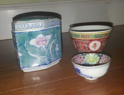 vintage Asian chinese bowl cup storage container w/ lid lot floral porcelain