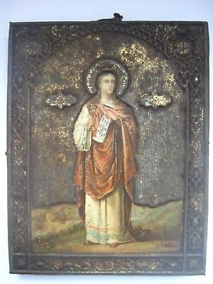 Antique 19c Russian Orthodox Printed on metal small icon Mother of God?