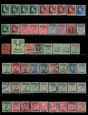 Morocco Agencies,Small Collection(1),MH+Used