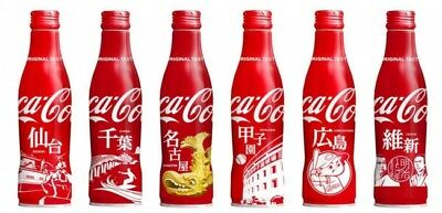NAGOYA Gold Dolphin Aluminium Bottle 250ml 1 bottle 2018 Coca Cola Japan Limited