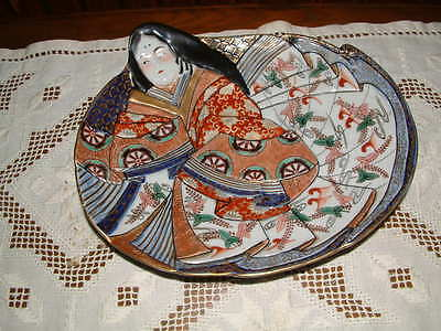 RARE ANTIQUE JAPANESE Imari Porcelain Plate Marks On The Base, Perfect  Condition