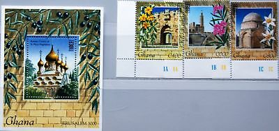 GHANA 1996 2401-03 Block 303 1891-1894 3000th Ann Jerusalem Lions Gate MNH