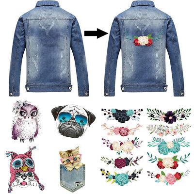 1PC Heat Transfer Iron on Patch Sticker Flower Animal DIY Vinyl Patches Clothes
