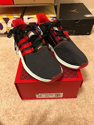 new product b44ac 6199c Adidas EQT Support 9317 YUANXIAO BOOST FREE SHIPPING DB2571