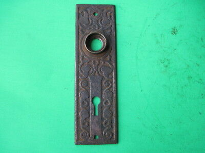 Antique Ornate Victorian Eastlake Style Embossed  Cast Iron Door Knob Back Plate
