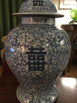 Antique Chinese blue and white double happiness ginger jar 19th SALE
