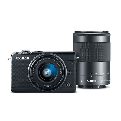 "Canon 2209C022 EOS 100 in - SLR Camera - 24.2 MP CMOS - Display: 7.62 cm/3"" TFT"