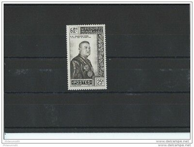 Lot : 062015/1280A - Laos 1961 - Yt N° 74 Neuf Sans Charniere ** (Mnh) Gomme D'o