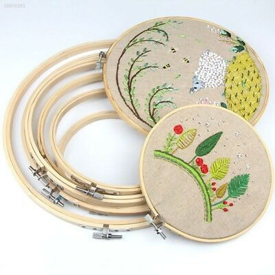 Embroidery Hoop Round Frame Circle Sewing Ring Profession Practical 34CM 3DB841A