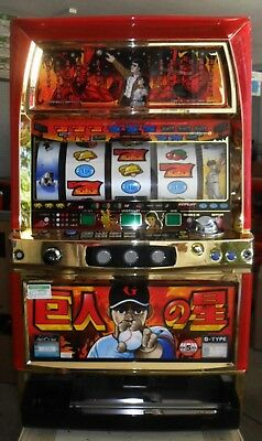 Quarter / Token Pachislo 5 Reel Play Ball Slot Machine / 297 Pg Manual