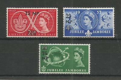 Bpa Of Eastern Arabia 1957 World Scout Jamboree Sg,76-78 M/mint Lot 7521A