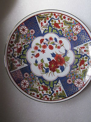 BEAUTIFULLY DECORATED VINTAGE JAPANESE IMARI FLORAL PLATE with MAKERS MARK 16cm