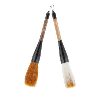 2X Wolf & Goat Hair Short Bamboo Shaft Chinese Writing Brush Calligraphy