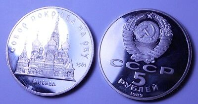 RUSSIA 5 Roubles 1989 Pokrowsky Cathedral PROOF