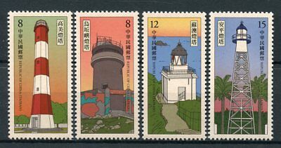 Taiwan China 2018 Lighthouses 4v Set Lighthouse Architecture Stamps