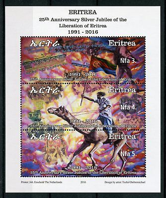 Eritrea 2015 MNH Liberation Silver Jubilee 3v M/S Camels Military War Stamps