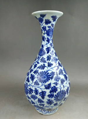 26.5CM collect China old Blue and white Porcelain Pottery ceramics pot Vase QTTV