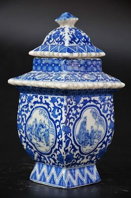 Fine Chinese Qing Dy Blue&white Porcelain *figure Patterns *tower-Shaped Jar