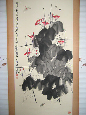 Excellent Chinese 100% Hand Painting Morning glory Insects by QiBaishi齐白石 喇叭花昆虫