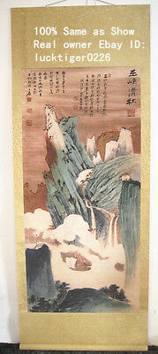 Excellent Chinese Scroll Painting  Landscape  - By Zhang Daqian張大千 山水 Huge!