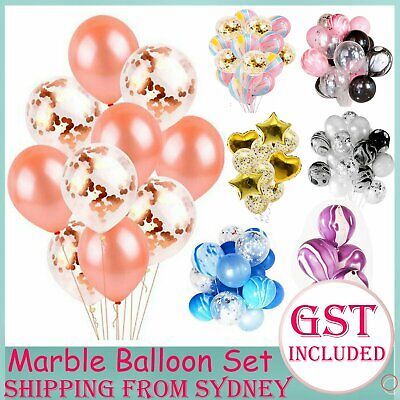 15/20pcs Marble Confetti Helium Balloons Agate Sequins Balloon Set Wedding Party