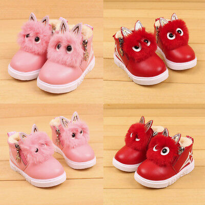 Children Fashion Lovely Girls Shoes Sneaker Boots Kids Warm Baby Casual Shoes