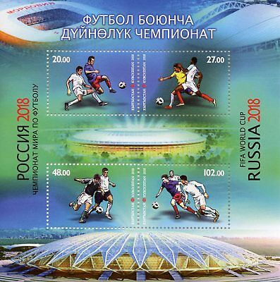 Kyrgyzstan 2018 MNH World Cup Football Russia 2018 4v M/S Soccer Sports Stamps