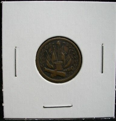 Our Country Patriotic Civil War Token
