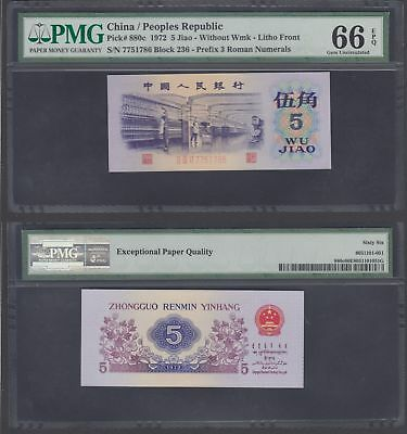 China Peoples Republic 5 Jiao 1972 P-880c PMG 66 EPQ GEM UNC