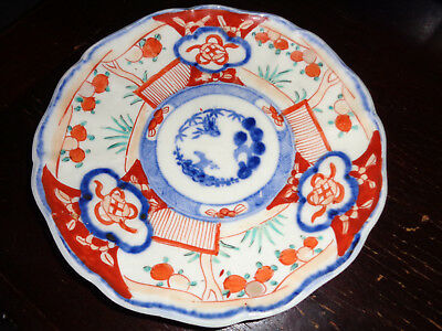 Antique Richly Decorated Hand Painted  Dished Imari Plate