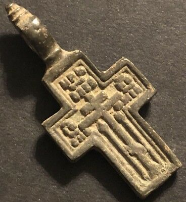 Medieval Catholic Brass Cross Charm Condition A+ Christian Jesus Mary Artifact